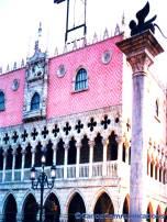 Venetian dogia